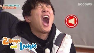 Joonyoung's perfect winning [2 Days & 1 Night Ep 524]