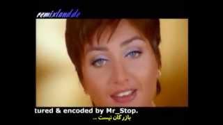 Sibel Can Padişah - Farsi subtitle -  با زیرنویس فارسی