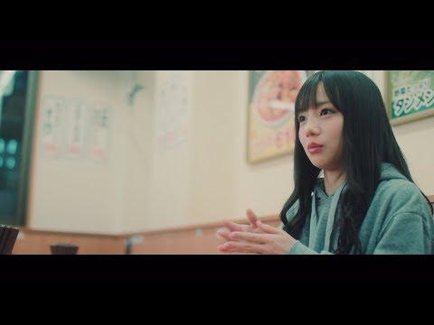 日向坂46 『けやき坂46ストーリー ~ひなたのほうへ~「齊藤京子」』予告編