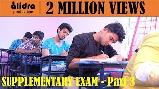 Supplementary Exam || Part 3|| Final Battle || Latest Telugu comedy short film 2017|| by kkr