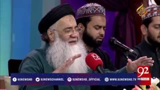 Rehmat-e- Ramazan (Iftaar Transmission) 30-05-2017 - 92NewsHDPlus