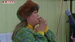26.01.2018. ТВН, Новости. Яна Смирнова. Творческий вечер Т  Тудегешевой
