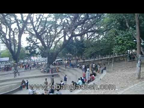 Bangladesh DC hill Chittagong bangladesh tourism travel guide