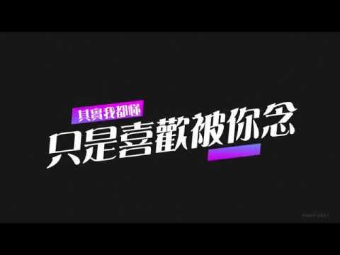 2018母親節快樂-久美國小 - YouTube