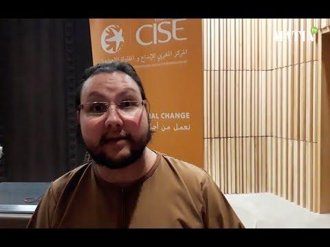 Video : Coup d'envoi de la 5e édition du programme Tamkeen Initiative