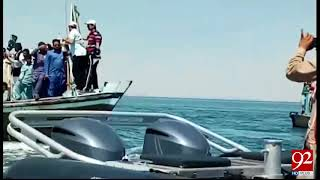 Gwadar boat rally conducted by Pakistan Maritime Security Agency - 23 March 2018 - 92NewsHDPlus