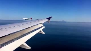 Parallel Landing SFO - United Airlines and Delta Air Lines - November 2016
