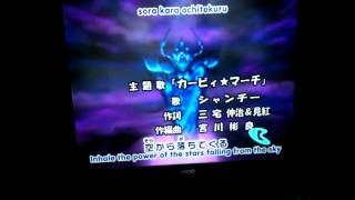 The Original Japanese Kirby Right Back At Ya Redubbed on Boomerang?