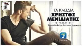 Ta Kleidia '' Christos Menidiatis / Χρήστος Μενιδιάτης - Τα Κλειδιά
