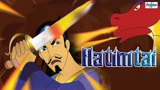 Hatim Tai - Urdu Movies For Kids (Full) | Urdu Cartoon for Children width=