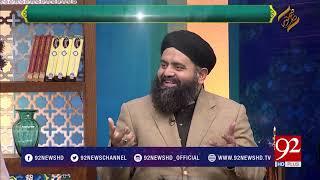 Subh E Noor - 13 February 2018 - 92NewsHDPlus