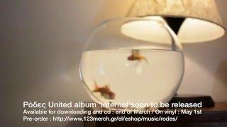 Ρόδες United feat. Michael Lener : ΣΤΗΝ ΠΛΑΤΕΙΑ ΕΞΑΡΧΕΙΩΝ
