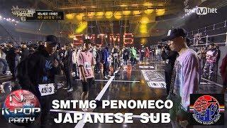 [日本語字幕] PENOMECO show me the money6 EP.1 SMTM6