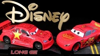 Cars 2 Intro Lightning McQueen Racer Long Ge From China 2013 Chase Diecast Disney Pixar toys