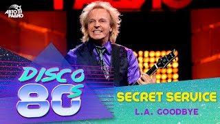 Secret Service - La Goodbye (Дискотека 80-х 2015, Авторадио)