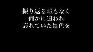 三浦大知 DAICHI MIURA - IT'S THE RIGHT TIME アニメ 寄生獣 ED (lyric video) - Shoki Oku Cover