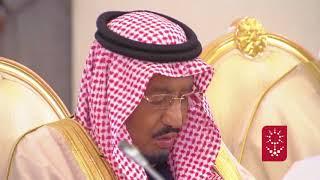 الملك سلمان: هناك فرص كبيرة تسهم في تنويع قاعدة التعاون الاقتصادي بين البلدين