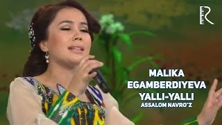Malika Egamberdiyeva - Yalli-yalli | Малика Эгамбердиева - Ялли-ялли (Assalom navro'z)