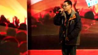 Pipe Dream - MC ILL (Let's Get Loud 2010 competition) (lyrics in description)