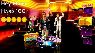Dance Central 3: Hey Mami