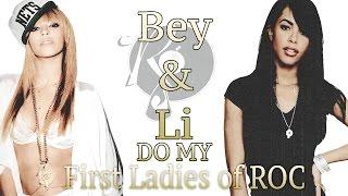 Memphis Bleek ft. Jay-z (Do My) - Aaliyah & Beyonce