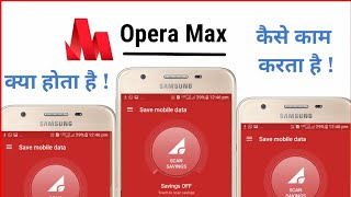 How to download opera max videos / InfiniTube