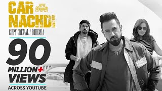 Gippy Grewal Feat Bohemia: Car Nachdi Official Video | Jaani, B Praak | Parul Yadav width=