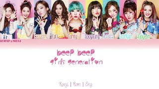 Girls' Generation - Beep Beep [KANJI/ROM/ENG] Color Coded Lyrics