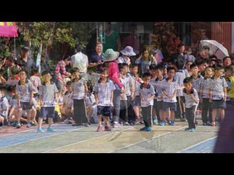 67屆校慶運動會空拍全紀錄-感謝609筱筑爸爸協助拍攝