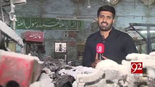 Dealers announce 2 day strike over rise in Yarn price | 20 Oct 2018 | 92NewsHD