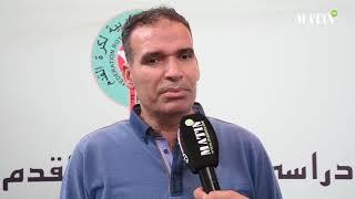 Hicham Dguig dévoile la dernière partie de la préparation des Lions à la CAN