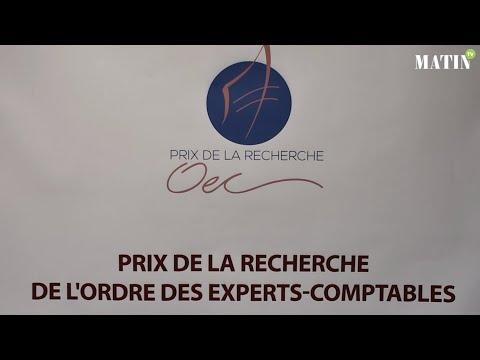 Video : Deuxième édition du Prix de la recherche de l'Ordre des Experts-Comptables