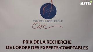 Deuxième édition du Prix de la recherche de l'Ordre des Experts-Comptables