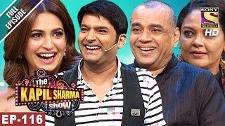 The Kapil Sharma Show - दी कपिल शर्मा शो - Ep - 116 -Paresh Rawal, Kartik Aaryan- 25th June, 2017 width=