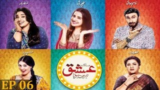 Jab Tak Ishq Nahi Hota - Episode 6 | Express Entertainment width=
