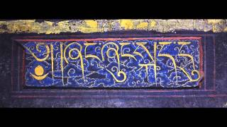 Bön - OM MA-TRI MU-YE SA-LE DU  - Mantra of complete body