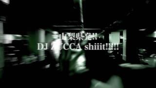 DJ ZUCCA YounG HustliN' vol.2