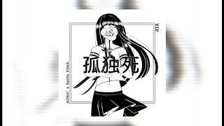 Mihka! x Kyoto Black - Kodokushi (VIP)