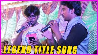 Legend Title Song  -Telugu Latest hit Songs / Balakrishna Hit Songs / New Songs