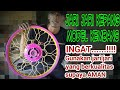 Velg Kepang Kembang Buat Kontes Modifikasi Motor / Harian By Mr.JACK #8
