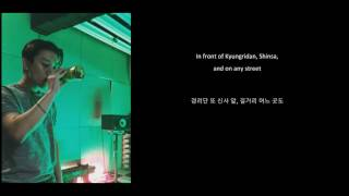 Know Me - DPR LIVE (feat. Dean) [ENG SUB / HANGEUL]
