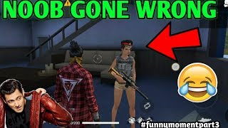 Free Fire Best Funny Moments Ever 😂😂😂 #Part 3 |HINDI| JORAWAR GAMING