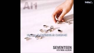 SEVENTEEN - Crazy in Love【日本語字幕】