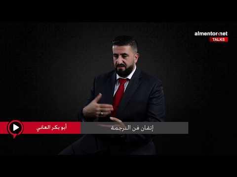 já udělám překlad z arabštiny