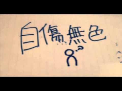 kk-jishou-mushoku-espanol-callie