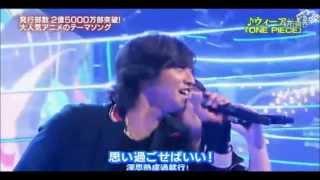 Kitadani x Kimura: We Are (One Piece theme song)