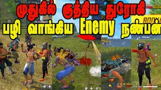 Enemy friends cheating me|| My enemy frd take A revang for me|| free fire fun with noobs| Run gaming