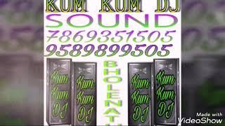 Kumkum DJ song
