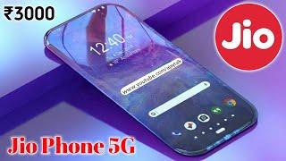 Jio 5G Sim & Jio 5G Mobile Launch Date Confirm ।। Jio Phone 3 Confirm ।। 5G Spectrums ₹50,000 crore