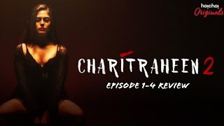 Charitraheen 2 ( চরিত্রহীন 2 ) Episodes 1 2 3 4 REVIEW | Naina | Mumtaz | Saayoni | Saurav | Hoichoi